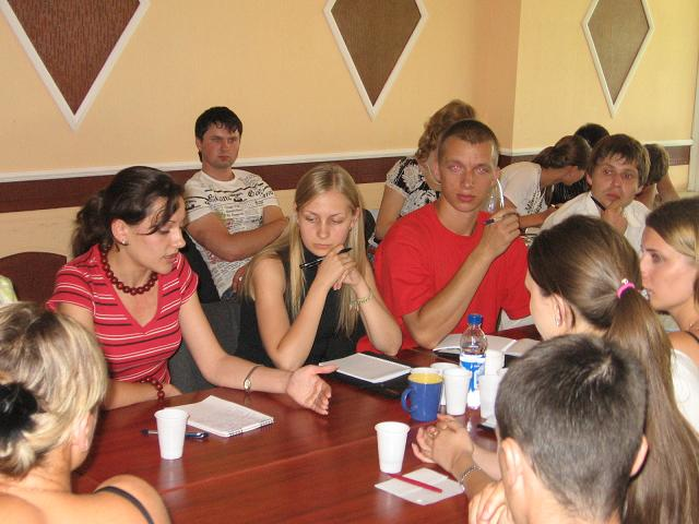 Щорічна українсько-голандська літня школа молодого лідера