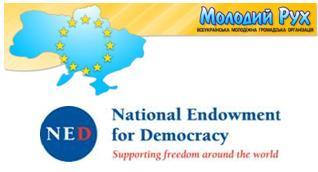 Толерантність української молоді – запорука демократії