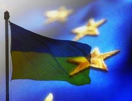 Стартує «ШКОЛА ЄВРОПЕЙСЬКОЇ ІНТЕГРАЦІЇ» для лідерів громадянського суспільства України