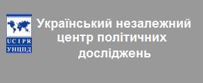 """Побачила світ книга """"Розвиток громадянського суспільства України в 2008 році. Плани на майбутнє"""" (2009 р.)"""