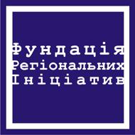 Кам'янець-Подільський – центр молодіжного лідерства
