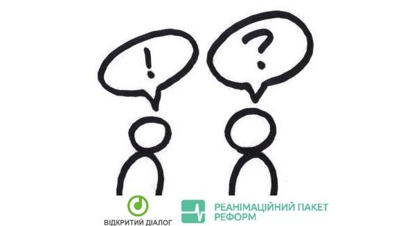 КРУГЛИЙ СТІЛ «ДЕЦЕНТРАЛІЗАЦІЯ: ПРОМІЖНІ РЕЗУЛЬТАТИ РЕФОРМИ»