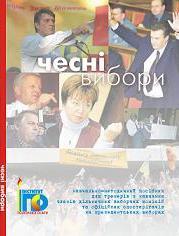 chesnivybor2_obkladynka