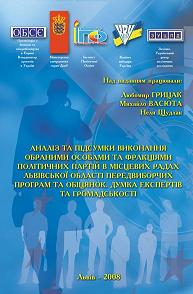 cover_vasuta-sajt1