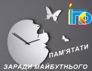 butterfly_clock5